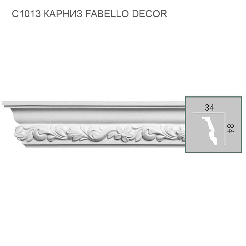 C1013 Fabello Decor карниз