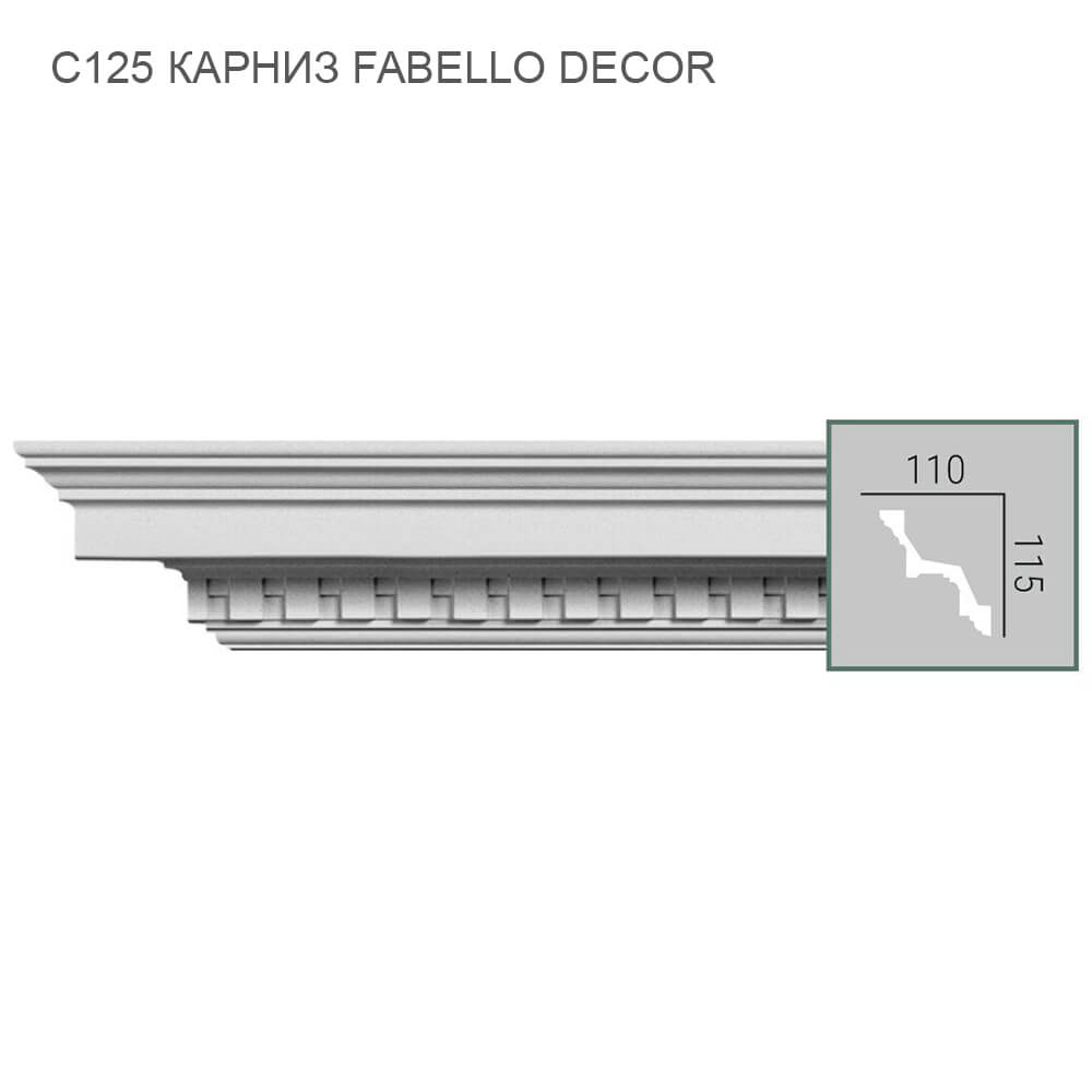 C125 Fabello Decor карниз