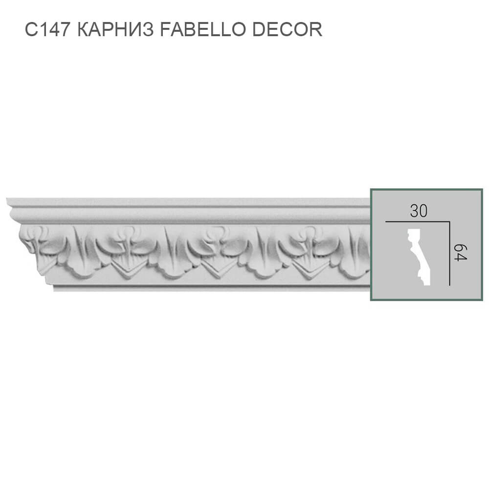C147 Fabello Decor карниз