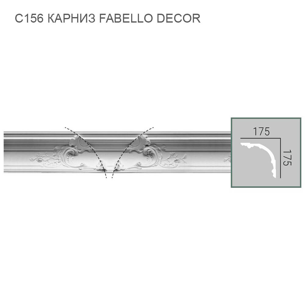 C156 Fabello Decor карниз