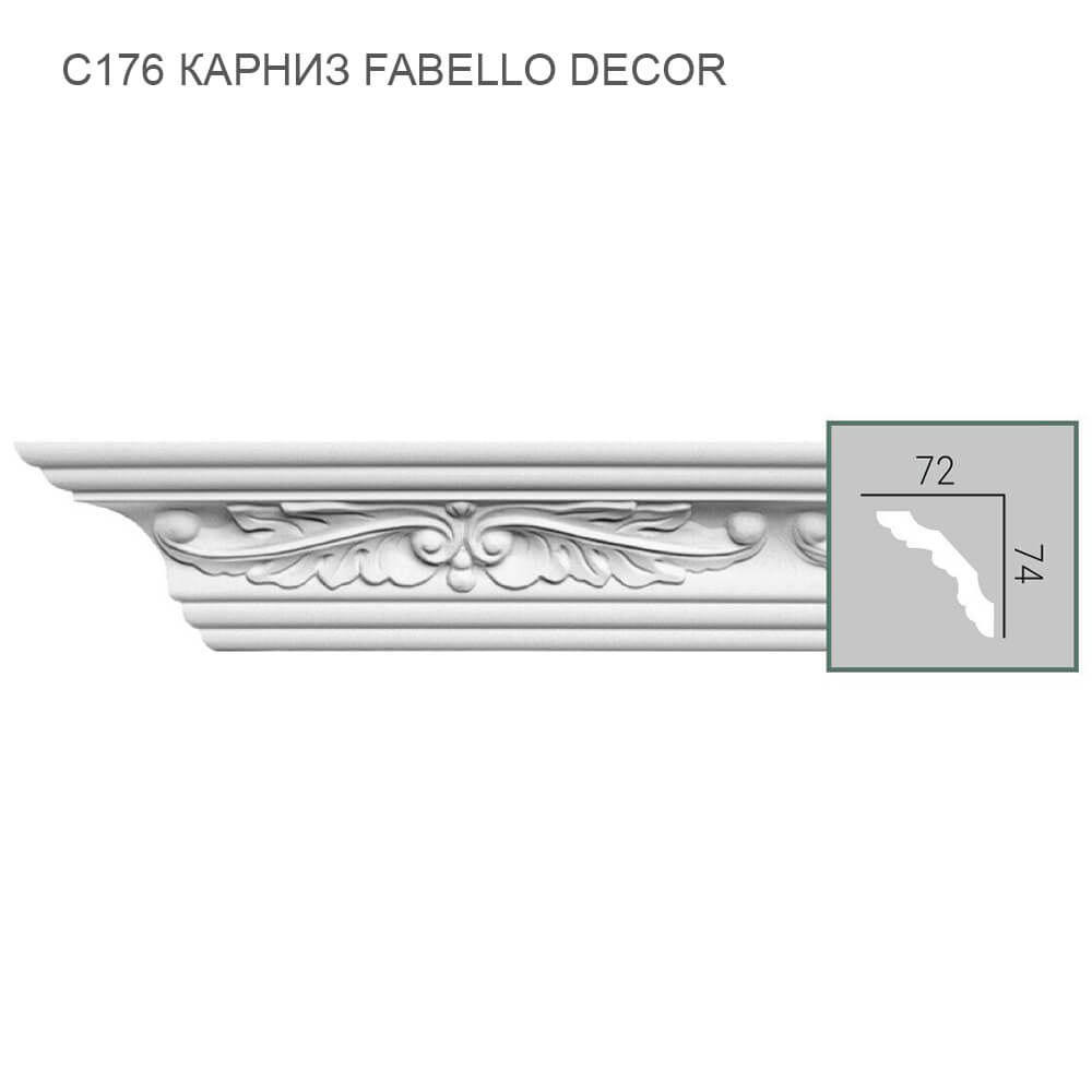 C176 Fabello Decor карниз