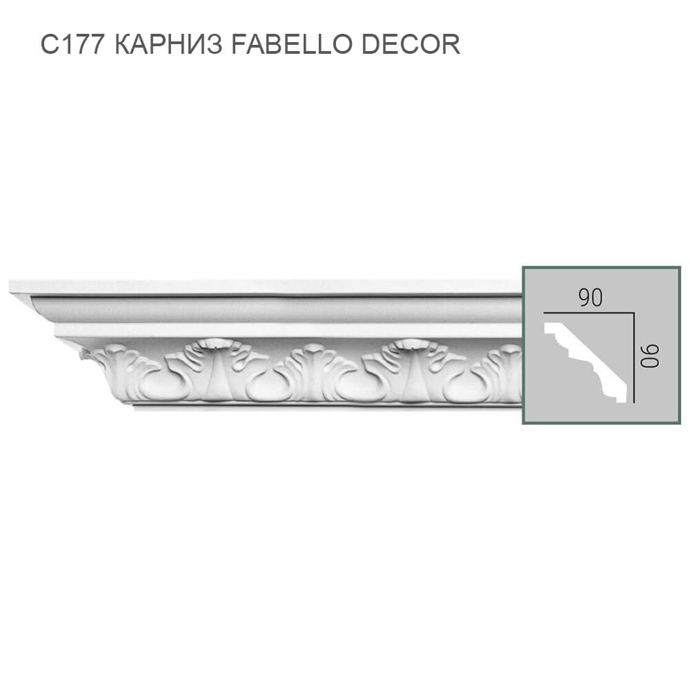 C177 Fabello Decor карниз