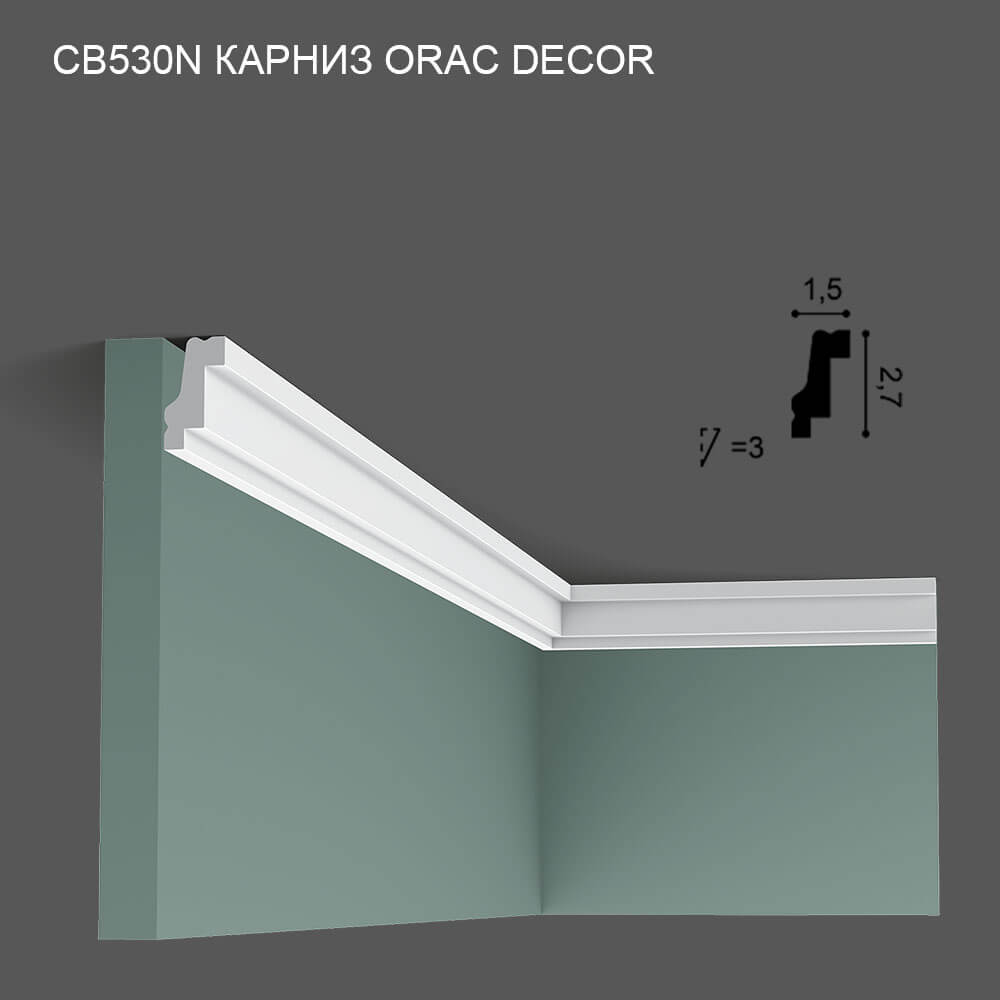 CB530N Orac Decor карниз