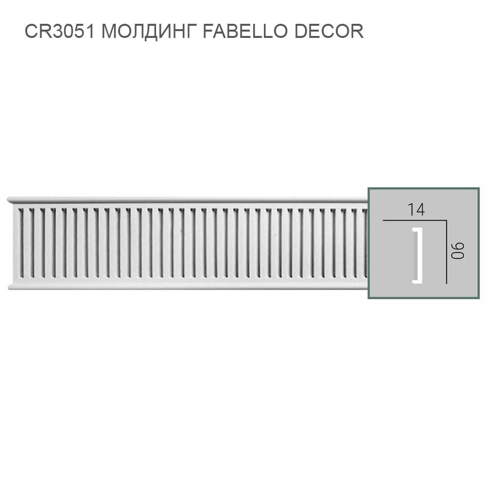 CR3051 Fabello Decor молдинг