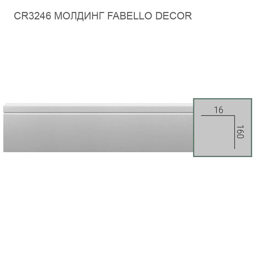CR3246 Fabello Decor плинтус