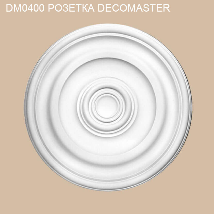 DM0400 Decomaster розетка