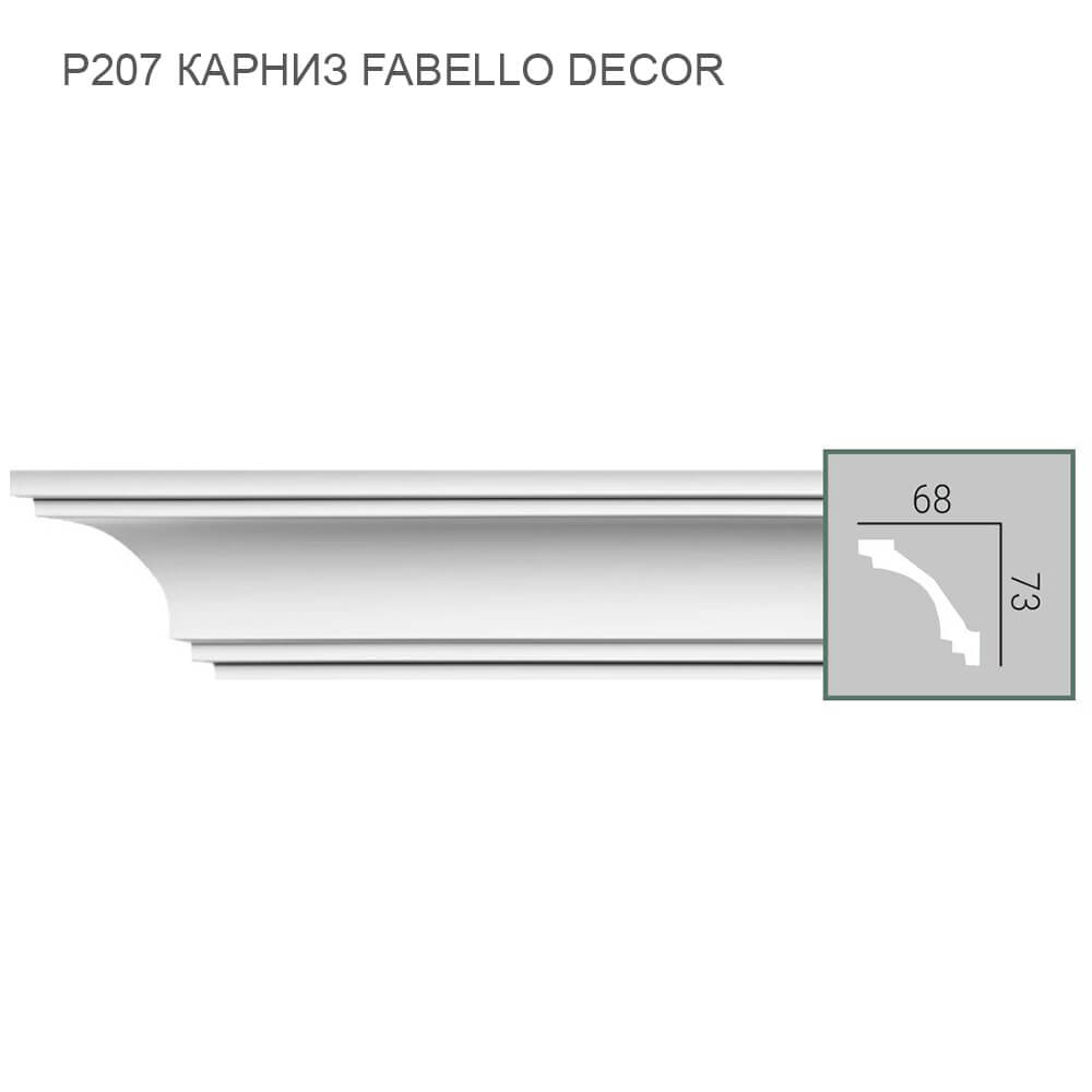 P207 Fabello Decor карниз