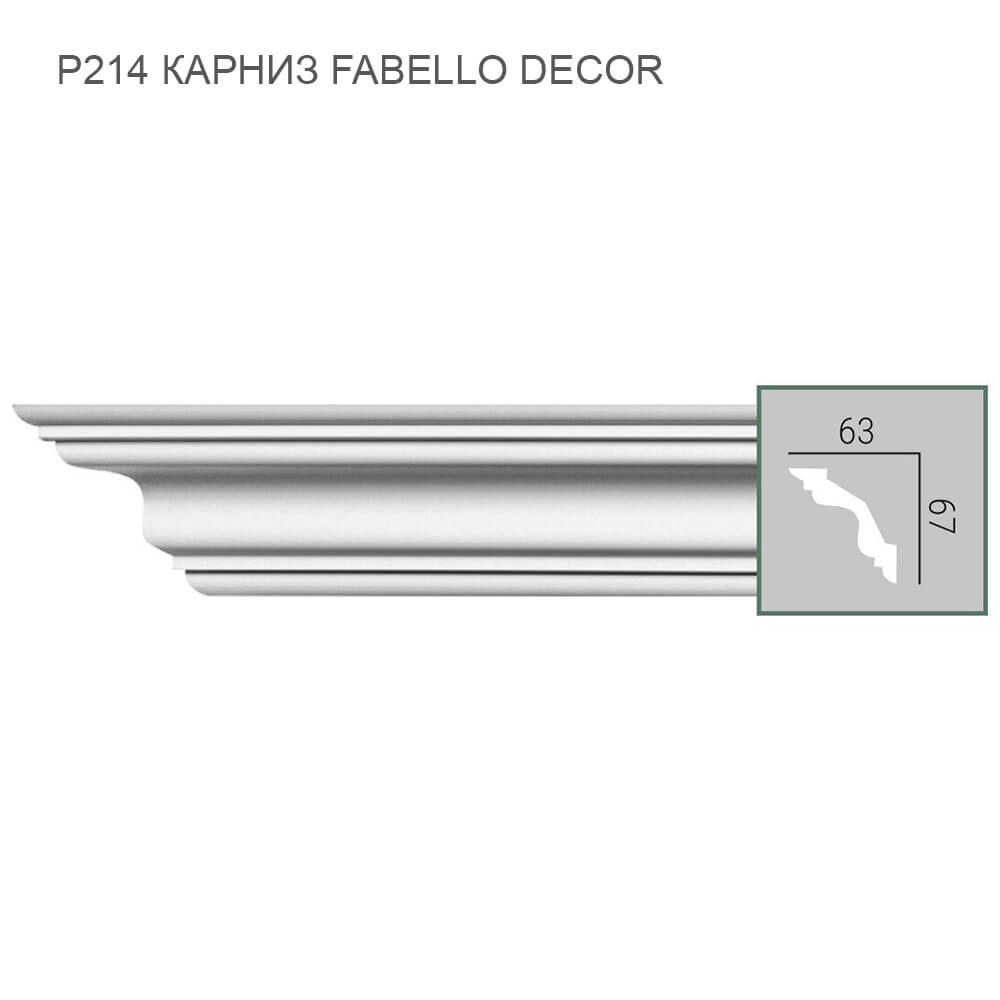 P214 Fabello Decor карниз