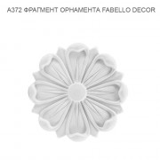 A372 Fabello Decor орнамент