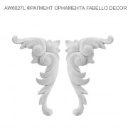 AW6027L Fabello Decor орнамент