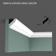 CB501N Orac Decor карниз
