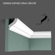 CB502N Orac Decor карниз