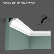 CB510N Orac Decor карниз