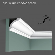 CB511N Orac Decor карниз