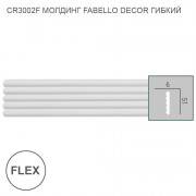 CR3002F Fabello Decor молдинг гибкий