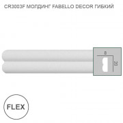 CR3003F Fabello Decor молдинг гибкий
