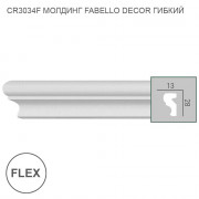 CR3034F Fabello Decor молдинг гибкий