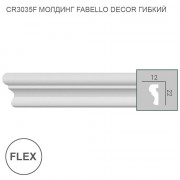 CR3035F Fabello Decor молдинг гибкий