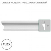 CR3063F Fabello Decor молдинг гибкий
