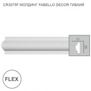 CR3075F Fabello Decor молдинг гибкий
