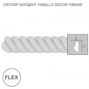 CR3100F Fabello Decor молдинг гибкий
