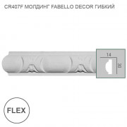 CR407F Fabello Decor молдинг гибкий