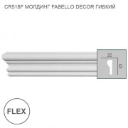 CR518F Fabello Decor молдинг гибкий