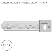 CR605F Fabello Decor молдинг гибкий