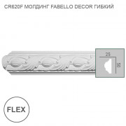 CR620F Fabello Decor молдинг гибкий