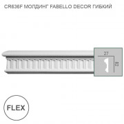 CR636F Fabello Decor молдинг гибкий