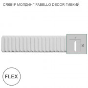 CR681F Fabello Decor молдинг гибкий