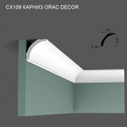 CX109 Orac Decor карниз
