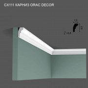 CX111 Orac Decor карниз