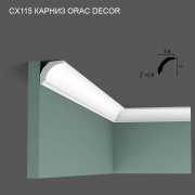 CX115 Orac Decor карниз