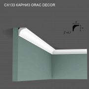 CX133 Orac Decor карниз