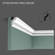 CX150 Orac Decor карниз