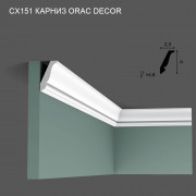 CX151 Orac Decor карниз
