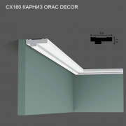 CX160 Orac Decor карниз