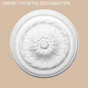 DM0401 Decomaster розетка