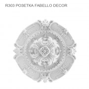 R303 Fabello Decor розетка