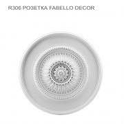 R306 Fabello Decor розетка