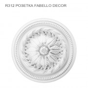 R312 Fabello Decor розетка