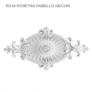 R314 Fabello Decor розетка