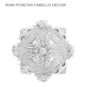 R349 Fabello Decor розетка