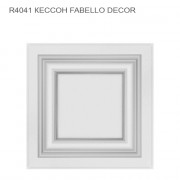 R4041 Fabello Decor кессон