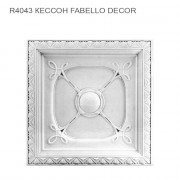 R4043 Fabello Decor кессон