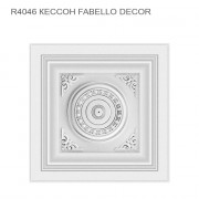 R4046 Fabello Decor кессон