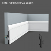 SX104 Orac Decor плинтус
