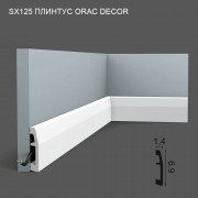 SX125 Orac Decor плинтус