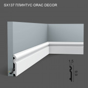 SX137 Orac Decor плинтус